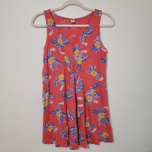Old Navy Maternity Tank Top